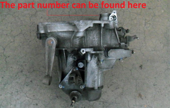 Gearbox parts number